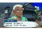 3DS「ポケットモンスター サン・ムーン」アローラ地方のオーキド博士が登場!新映像も公開
