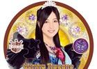 「AKB48の野望」にて「AKB48 CAFE&SHOPS」とのコラボキャンペーンが9月10日より開催!