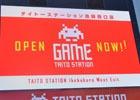 植田佳奈さんが来場者と一緒に「ガンスリンガー ストラトス3」をプレイ!タイトーステーション 池袋西口店のオープニングイベントをレポート
