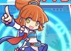 iOS/Android「ぷよぷよ!!クエスト」リアルタイム対戦「みんなとバトル」が正式スタート!