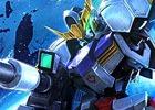 PS4/PS3「ガンダムバトルオペレーションNEXT」ガンダム・バルバトス(第4形態)が手に入るキャンペーンが開始!