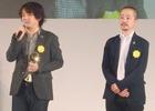 日本ゲーム大賞2016「妖怪ウォッチバスターズ 赤猫団/白犬隊」が優秀賞を受賞―「妖怪ウォッチ」シリーズはこれで3年連続入賞に