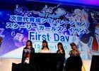 【TGS 2016】井上喜久子さんや竹安佐和記氏、豪華コスプレイヤーたちが登場した角川ゲームスのオープニングステージの模様をお届け!