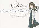 「√Letter ルートレター」×「BCCKS」オリジナルエンドルート募集キャンペーンの受賞作が発表
