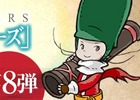 iOS/Android「パズル&ドラゴンズ」×「クリスタル・ディフェンダーズ」コラボ第8弾!「魔砲士」が登場