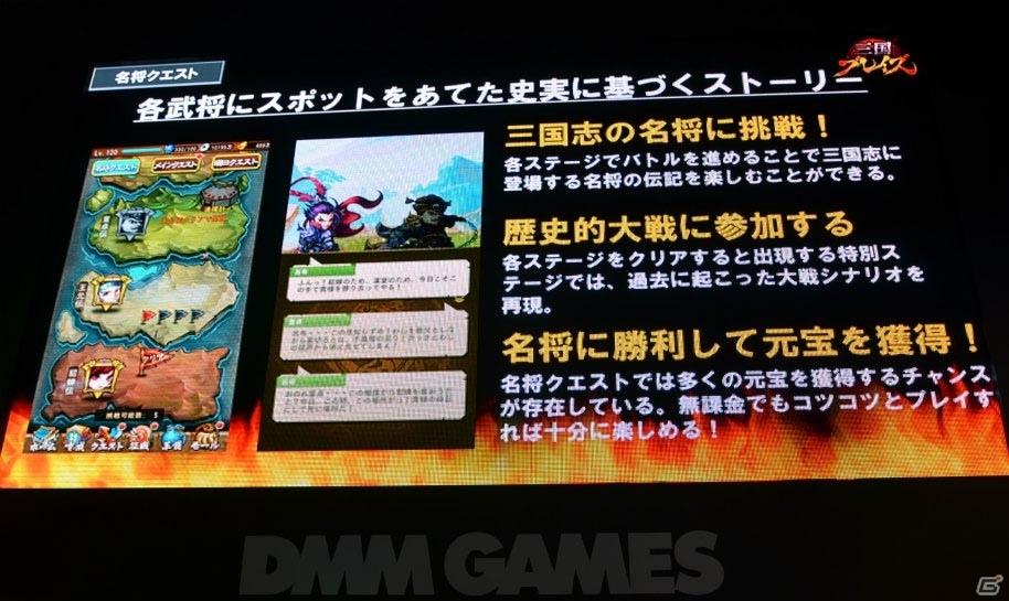 【TGS 2016】「甲鉄城のカバネリ」「ドラゴンナイト5」「三国ブレイズ」が発表されたDMM GAMESステージをレポート