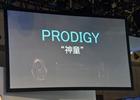 【TGS 2016】新シリーズ「PRODIGY(神童)」を発表!マウス・キーボード・ヘッドセットの4製品を9月中旬より順次発売
