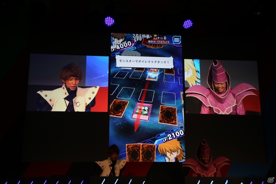 【TGS 2016】人気Youtuberたちが登場した「遊戯王 デュエルリンクス」スペシャルステージをレポート