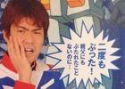 iOS/Android「勇者ヤマダくん」イベント「べーしっ君VS ヤマダくん ボスダン祭り!!」が開催