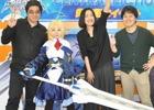 野村真悠華さんがEsのガチコスプレを披露!「ブレイブルー セントラルフィクション」発売記念イベントをレポート