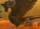 iOS/Android「モンスターハンター エクスプロア」オリジナルモンスター「冥晶龍 ネフ・ガルムド」が9月28日より狩猟解禁!
