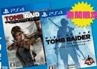 """PS4版「ライズ オブ ザ トゥームレイダー」と「トゥームレイダー ディフィニティブエディション」がセットになった""""まとめて遊ぼうパック""""が配信!"""