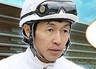 「100万人のWinning Post」競馬界のレジェンド・武豊騎手とのコラボイベントが開始!