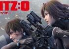 iOS/Android「LINE ゲットリッチ」GANTZチームが死闘を繰り広げる!映画「GANTZ:O」とのスペシャルコラボが開催