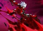"""PS4/PS3「ブレイブルー セントラルフィクション」本日発売―長き""""蒼""""の物語、堂々完結"""
