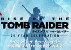 PS4「ライズ オブ ザ トゥームレイダー」公式生放送Vol.2が配信10月11日に配信!早期購入キャンペーンも実施