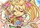 mixi「攻城戦記◆バハムートグリード」と「狩りとも」のコラボキャンペーンが開催!