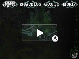 インディーズADVに心動かされるか試してみた!「カタルヒト」レーベルプロデューサーインタビュー第1回&「彼岸花の咲く夜に」ゲームコレクターインプレッション