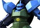 PS4/PS3「ガンダムバトルオペレーションNEXT」ガトー専用ゲルググの設計図などが手に入るキャンペーンが実施