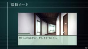 「id[イド]- Rebirth Session -」ストーリー、探偵モード、キーアイテム、探偵手帳を紹介するPVが公開!