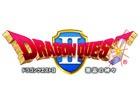 スマートフォン版「ドラゴンクエストII 悪霊の神々」Amazonアプリストアにて配信開始