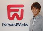 PlayStationのノウハウを活かしつつも独自の展開を目指す―フォワードワークスの事業構想や戦略について聞く