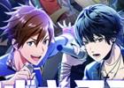 """iOS/Android向け""""青春×バンド""""リズムゲーム「バンドやろうぜ!」を紹介!今週のおすすめスマホゲームアプリレビュー"""