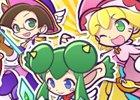 iOS/Android「ぷよぷよ!!クエスト」アミティ、シグ、リデルらが登場する「日替わり魔導剣士ガチャ」が開始!