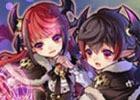 iOS/Android「サモンズボード」イベント「ハロウィンナイトメア」と「レジェンドフェス:悪魔のディストピア」が開催!
