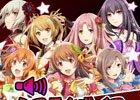 PS Vita「アイドルデスゲームTV」本日発売―システムボイスを推しアイドルに変更できるDLCが配信開始!