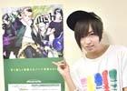 PC「DYNAMIC CHORD feat.apple-polisher」蒼井翔太さん、櫻井孝宏さんら5人のキャストインタビューが公開