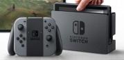 任天堂が次世代ゲーム機「Nintendo Switch(ニンテンドースイッチ)」を発表!2017年3月の発売を予定