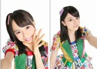 iOS/Android「AKB48グループ ついに公式音ゲーでました。」AKB48 Team8の楽曲「制服の羽根」が新登場!