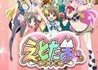 iOS/Android「フェアリードール」TVアニメ「えとたま」とのコラボが開催決定!