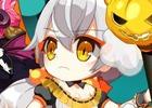 iOS/Android「ゴッドオブハイスクール【神スク】」ハロウィン仕様のキャラクターが登場する「魅惑のマスカレード」ガチャが実施!