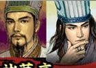 PS4/PS3/PC「三國志13 with パワーアップキット」復刻武将CG獲得スペシャル企画が開催!商人としての遊び方を紹介した動画も公開