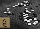 プロ棋士にも勝利した「深層学習」技術を用いたAIが搭載!PC「銀星囲碁17」が2016年12月16日に発売