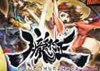 PS Vita版「朧村正」が999円で購入できるセールがスタート!11月30日までDLC全四編も半額に