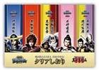 「戦国BASARA 真田幸村伝」の卓上カレンダー、クリアしおり、缶マグネットが明日発売