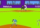バントでホームランなどの独特なルールも再現した3DS版「燃えろ!!プロ野球2016」が配信開始!