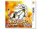 3DS「ポケットモンスター サン・ムーン」初回出荷本数が世界累計1,000万本を突破!