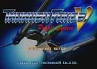 「THUNDERFORCE V Perfect System」などテクノソフトブランド全11タイトルがPS Storeにて販売再開