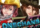 PC版「地球防衛軍4.1」&「お姉チャンバラZ2」がSteamオータムセールにて35%で購入可能に!