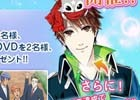 iOS/Android「星彼Days」TVアニメ「学園ハンサム」コラボCMが放送開始―コラボTwitterキャンペーンも開催