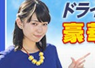 Yahoo! Mobage「ガンダムトライヴ」滝口ひかりさんが登場する新作PVが公開!
