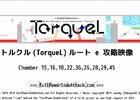 Wii U版「TorqueL」の攻略映像が公開!各ルート毎の映像で攻略のポイントをチェック