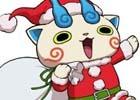 iOS/Android「妖怪ウォッチ ぷにぷに」妖怪たちがサンタのコスチュームで登場!「コマサンタのプレゼント収集大作戦」が本日開催