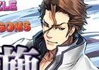 iOS/Android「パズル&ドラゴンズ」人気アニメ「BLEACH」とのコラボ第2弾が12月5日より卍解!