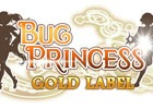 iOS/Android「虫姫さま GOLD LABEL」の配信日が2016年12月中旬に変更