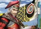 PS4/PS3/PS Vita「戦国無双~真田丸~」ダウンロードコンテンツが配信開始―無双武将全員の追加武器が登場!